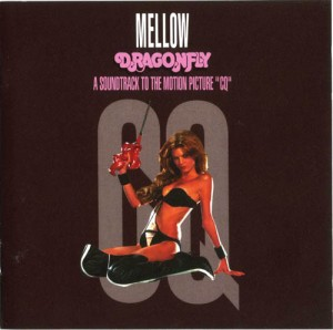 mellow - dragonfly
